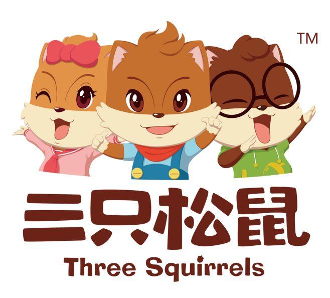 三只松鼠16日上会 争抢千亿级市场