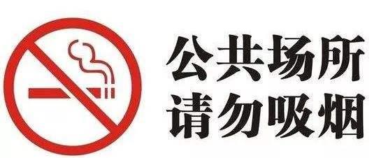 北京禁烟令施行近十年,依然有人在公共场所吸烟