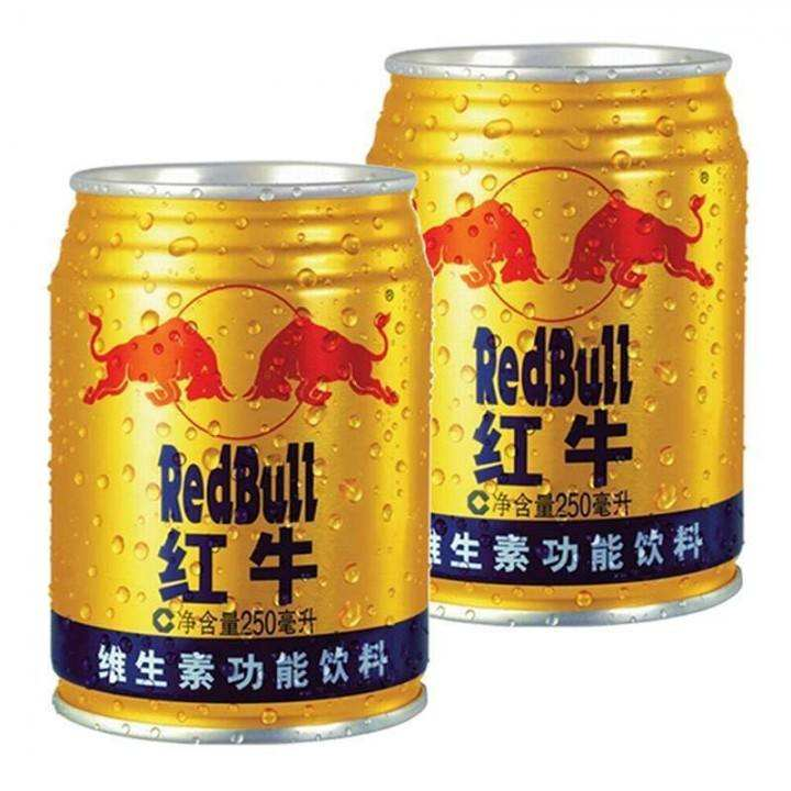 有消息称泰国天丝强制清算中国红牛,该消息不属实
