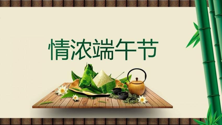 """品粽味、吃""""五毒饼"""" 端午用中国仪式唤醒元气之夏"""