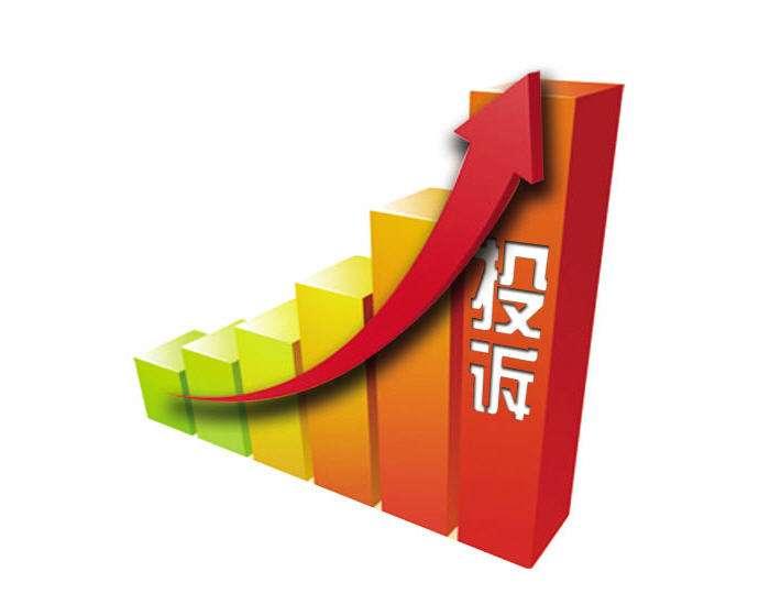 江苏受理消费投诉752件 集中在零售餐饮旅游领域