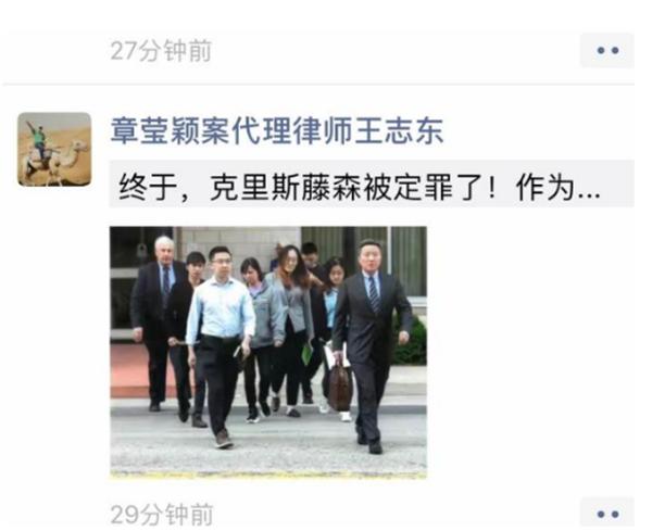 章瑩穎案嫌犯被定罪 嫌犯殺人經過令人毛骨悚然