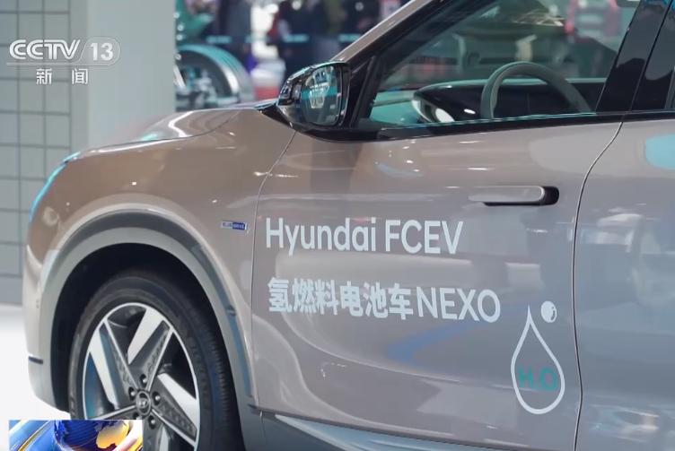 """""""双碳""""目标催动氢能源发展 资本加速全产业链布局"""