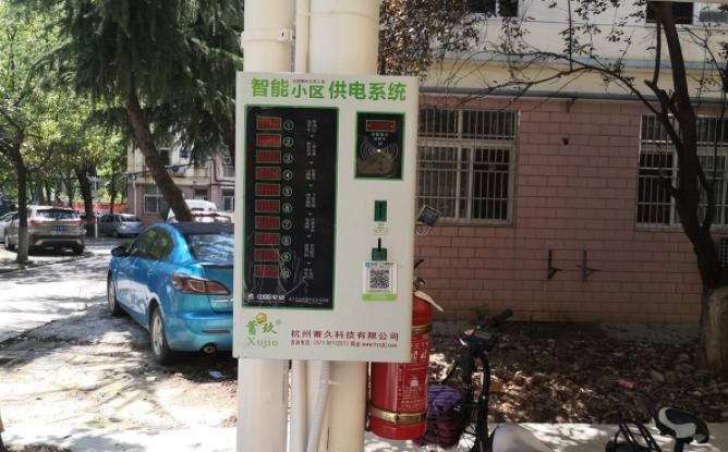 老旧社区迎来智能车棚时代 充电时间可控更方便