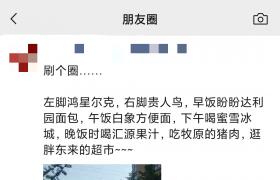 白象食品出圈了!网友为有社会责任感的国货企业大力点赞