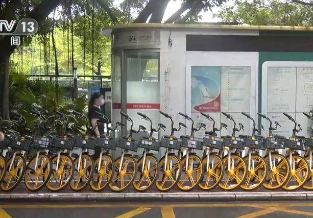共享单车投放多但是需要用时少 如此困境该如何解决